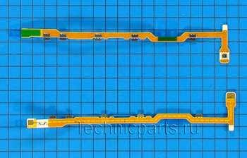 Сигнальный кабель для смартфона Nokia Lumia 930