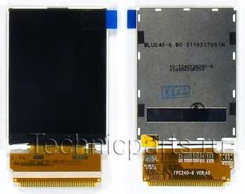Дисплей для телефона Philips Xenium X710