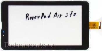 Тачскрин RoverPad Air S70