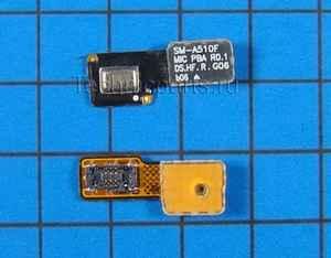 Микрофон с шлейфом для Samsung Galaxy A5 SM-A510F