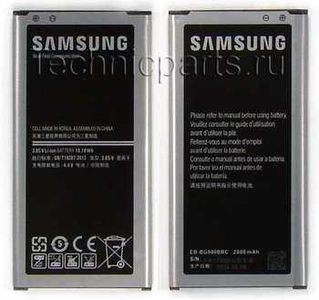 Аккумулятор (батарея) Samsung Galaxy S5 i9600
