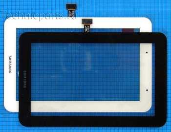 Тачскрин Samsung Galaxy Tab 2 P3110