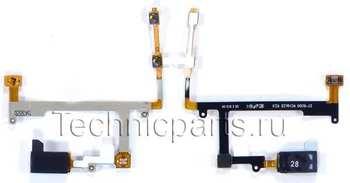 Динамик для Samsung Galaxy S III GT-I9300