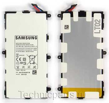 Аккумулятор Samsung Galaxy Tab 3 SM-T211