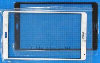 Защитное стекло для Samsung Galaxy Tab S 8.4 SM-T705
