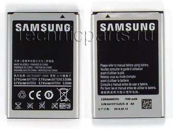 Аккумулятор для телефона Samsung S8530