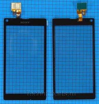 Тачскрин для телефона Sony C2105 Xperia L S36h