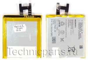 Аккумулятор (батарея) Sony Ericsson Xperia Z (L36H)