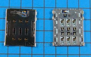 Разъем sim карты для Sony Xperia C5 Ultra E5553 E5506