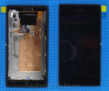 Модуль для телефона Sony Xperia M2 S50h