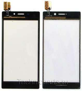 Сенсор (тачскрин) для телефона Sony Xperia M2 S50h