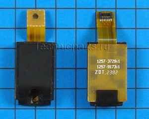 Разъем наушников для Sony Xperia T LT30 LT30i LT30p