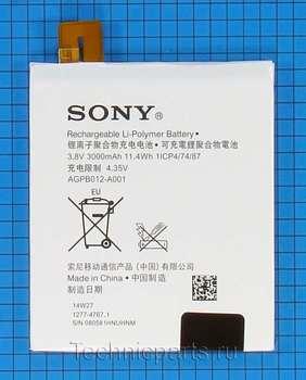 Аккумулятор для телефона Sony Xperia T2 Ultra