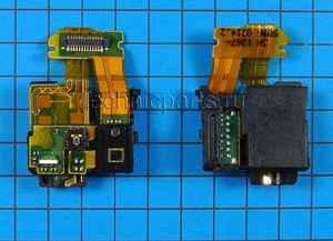 Разъем наушников для Sony Xperia Z L36H LT36i LT36h LT36 C6602