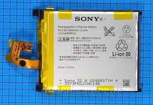 Аккумулятор для телефона Sony Xperia Z2