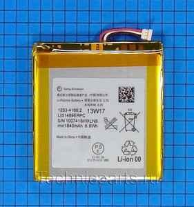 Аккумулятор для телефона Sony Xperia acro S Lt26w