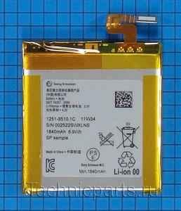 Аккумулятор для телефона Sony Xperia ion Lt28h Lt28i