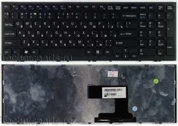 Клавиатура для ноутбука Sony Vaio VPC-EL VPCEL