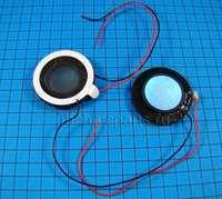 Динамик 8Ω 1W диаметр 25мм