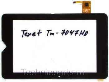 Тачскрин PB70A8572-R2