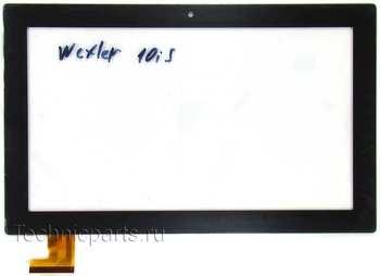 Тачскрин Wexler 10iS
