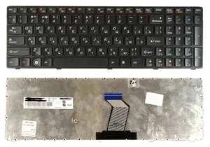 Клавиатура для ноутбука Lenovo Y570