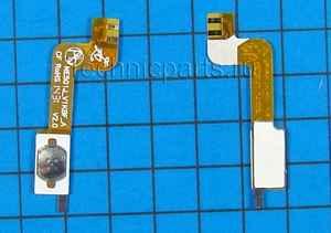 Кнопка включения для телефона ZTE blade L3 plus