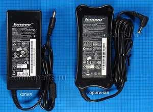 Блок питания для ноутбука Lenovo Y510