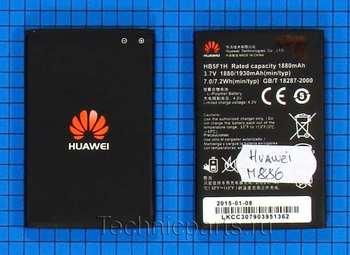 Аккумулятор для телефона Huawei HB5F1H