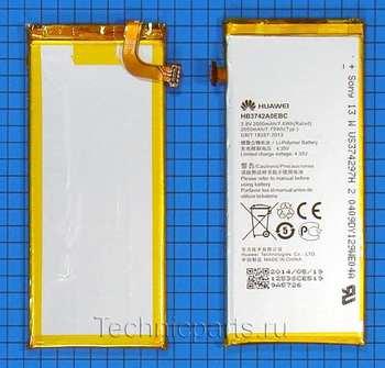 Аккумулятор для телефона Huawei hb3742a0ebc
