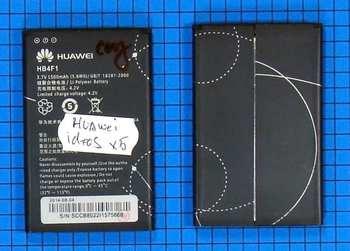 Аккумулятор для телефона Huawei Ideos X5