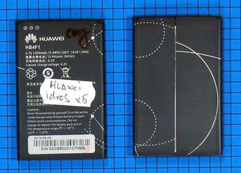 Аккумулятор для телефона Huawei U8220