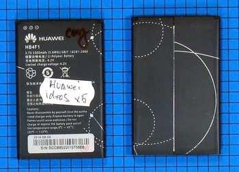 Аккумулятор для телефона Huawei M860 Ascend