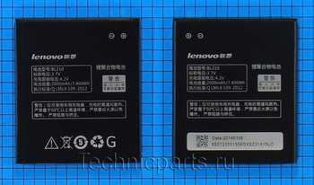 Аккумулятор для телефона Lenovo A656