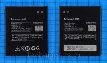 Аккумулятор для телефона Lenovo A766