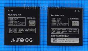 Аккумулятор для телефона Lenovo A706