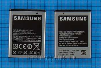 Аккумулятор для телефона Samsung S5300 Galaxy Pocket