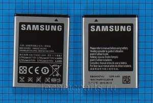 Аккумулятор для телефона Samsung GT-S5380 Wave Y