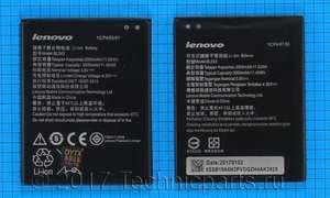 Аккумулятор для телефона Lenovo K3 Note