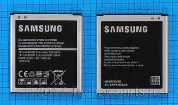 Аккумулятор для Samsung SM-G5309W Galaxy Grand Prime