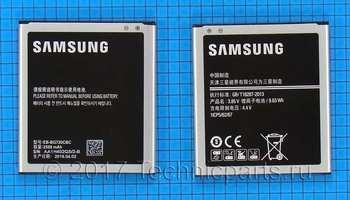 Аккумулятор для Samsung Galaxy Grand Max g7208v g7202 g7209