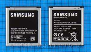 Аккумулятор для Samsung SM-G355H/DS Galaxy Core 2 Duos