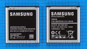 Аккумулятор для Samsung SM-G3558 Galaxy Core 2 TD