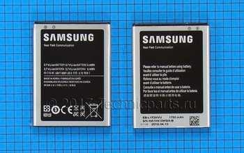Аккумулятор для телефона Samsung i9250