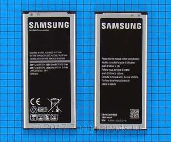 Аккумулятор для Samsung Galaxy Alpha G850 G850F