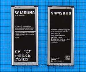 Аккумулятор для Samsung SM-G8508S G8509V