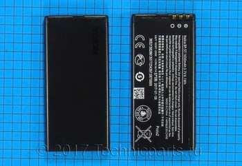 Аккумулятор для телефона Nokia BP-5T