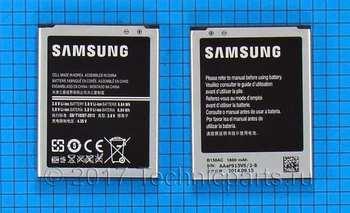 Аккумулятор для Samsung SM-G350E Galaxy Star Advance