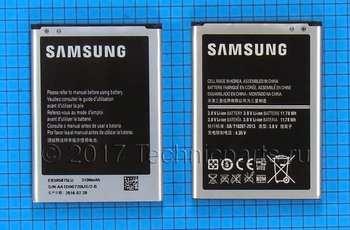 Аккумулятор для Samsung Galaxy Note II GT-N7100