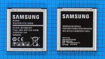 Аккумулятор для телефона Samsung EB-BG510CBC